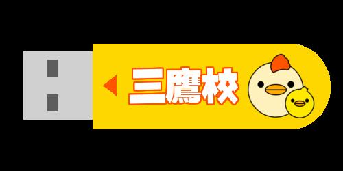 school_mitaka