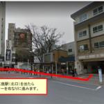 三鷹アクセス1
